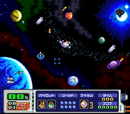Star_Fox_2_Screenshot_2